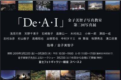 D6E98A7A-812F-4E12-A618-14D18F75D496.jpeg