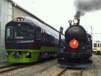 2011-11-08 −1.jpg