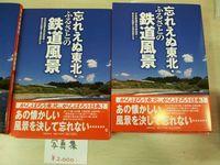rps20110914_26s.jpg